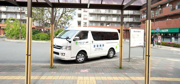 無料送迎バスをご利用の方