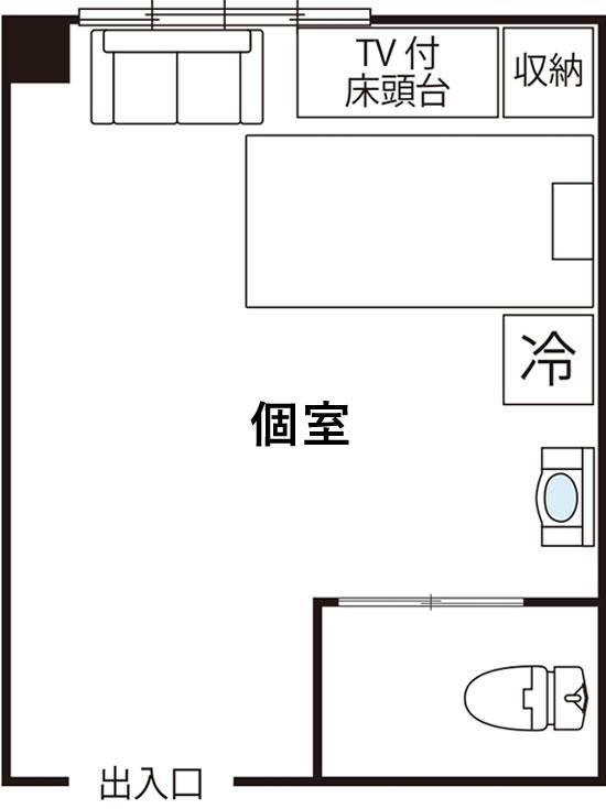 個室・特別室