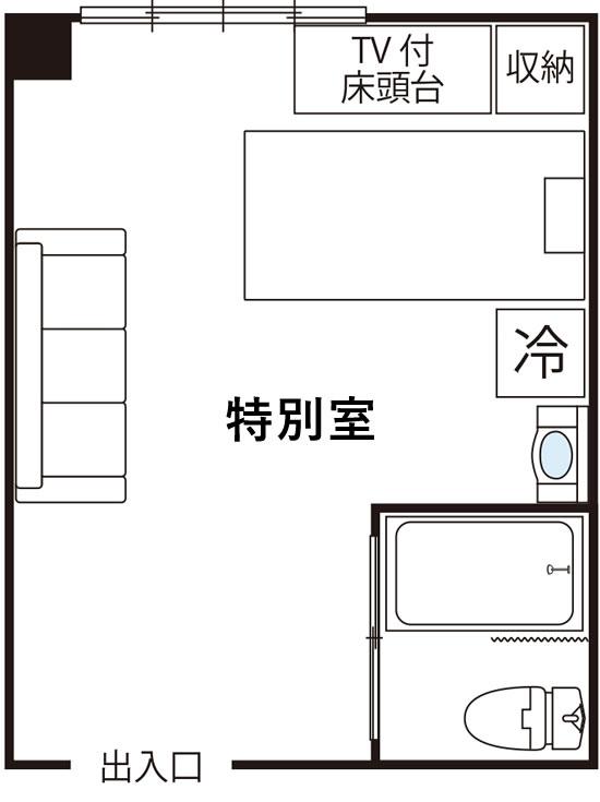 個室・特別室のユニット